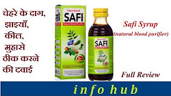 hqdefault - Safi Blood Purifier For Acne