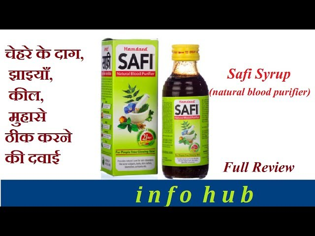 Safi syrup (blood purifier) uses and side effects , ingredients, how to use, price full review