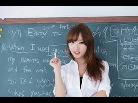 Angry Korean Teacher Youtube