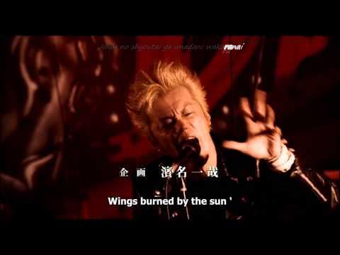The street beats - I wanna change (with english lyrics and karaoke FX)