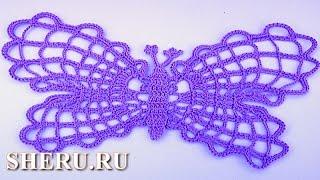 Big Crochet Butterflies Урок 18 часть 2 из 2 Большая бабочка вязаная крючком