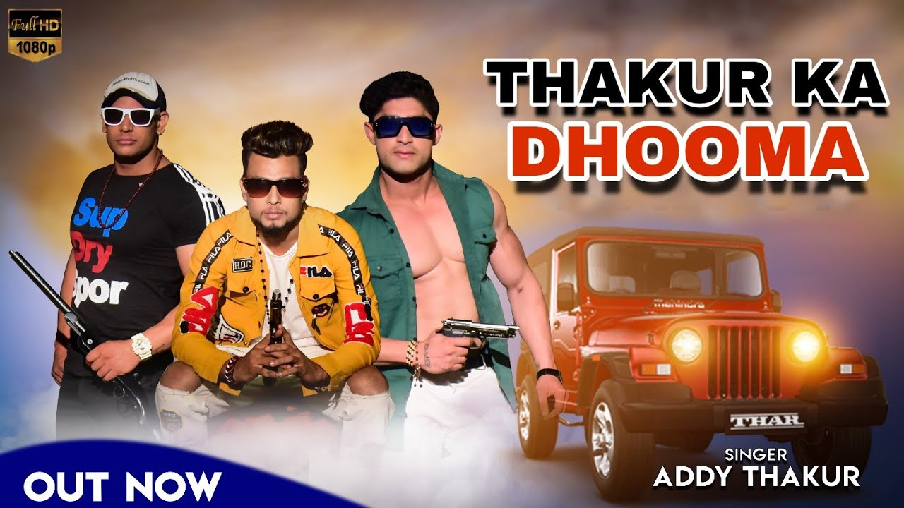 Thakur Ka Dhooma  Addy Thakur, Dolly Rana  Tony Garg  New Rajputana Dj Song 2019  Dk Thakur