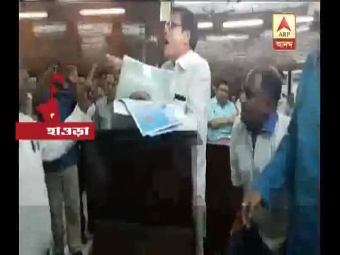 Chaos at Howrah Municipal corporation