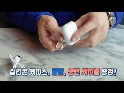 뮤즈캔 에어 사운드팟 i9 블루투스 무선 이어폰