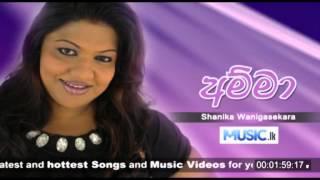 Amma - Shanika Wanigasekara From www.Music.lk