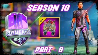 PUBG MOBILE SEASON 10 AND 0.15.0   NEW UPDATES AND LEAKS PART 8