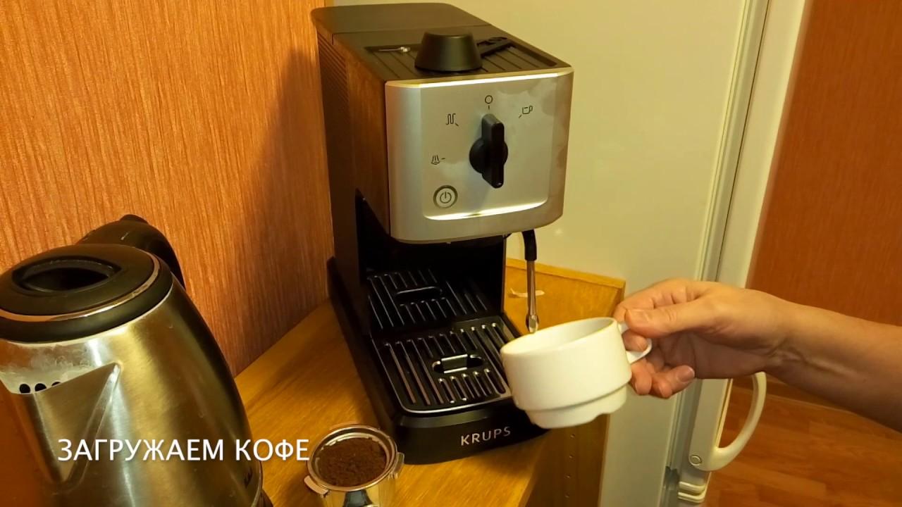инструкция кофеварка 3440 krups xp