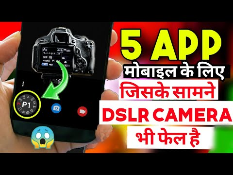 Top 5 HD Camera App With DSLR Setting | Best Camera App 2019