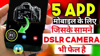 Top 5 HD Camera App With DSLR Setting | Best Camera App 2020