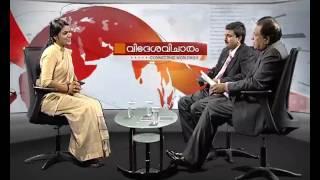 Interview with Madhusree 05/04/17 Videsa Vicharam