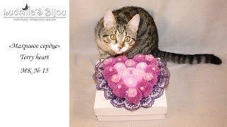видео Вязаные подарки ко дню Святого Валентина