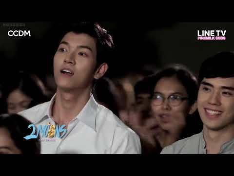 2 Moons The Series Ep 11 (EngSub by PinkMilk)