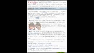 なだぎ武、グラドル萌木七海と真剣交際!22歳差カップル スポーツ報知...