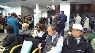 税務署 熊本 西 公益社団法人 熊本法人会