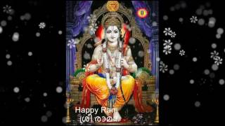 Rama Navami-2017 Greetings