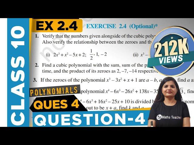 Polynomials | Chapter 2 Ex 2.4 Q - 4 | NCERT | Maths Class 10th