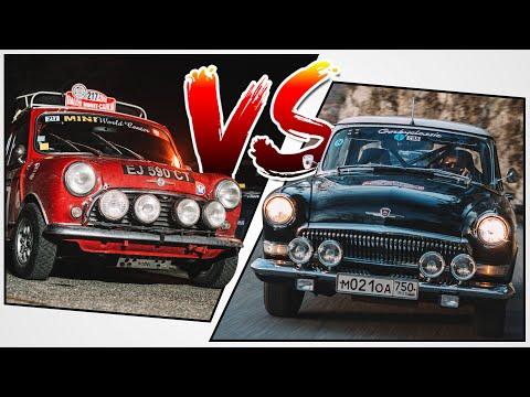 видео: Волги против Мини и Порше - битва на ралли Монте Карло 55 лет спустя! Фильм «Возвращение» (ENG SUB)
