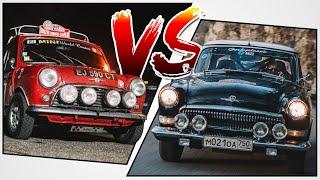 Волги против Мини и Порше - битва на ралли Монте Карло 55 лет спустя! Фильм «Возвращение» (ENG SUB)