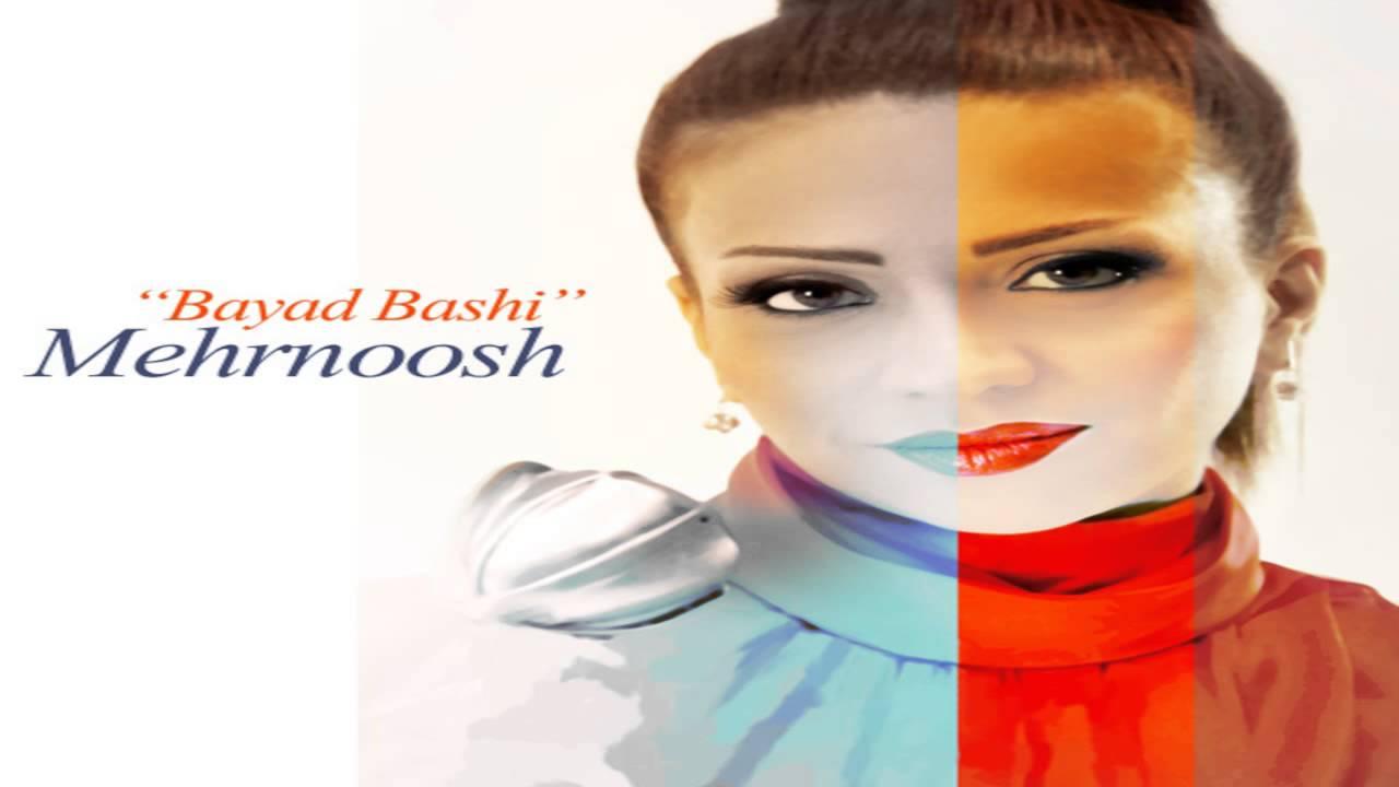 mehrnoosh bayad bashi video