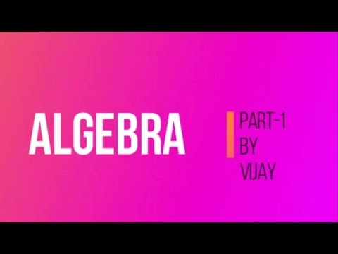 ALGEBRA IN TELUGU PART-1 FOR ALL YOUR NEEDS