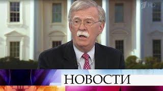 Д.Болтон заявил о необходимости кибератак в связи с возможным вмешательством в американские выборы.