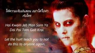 [Sarp Phusa] Sarp (Curse) By Theeranai Na Nongkhai with English Sub