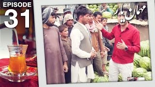 مهمان یار - فصل ششم  - قسمت سی و یکم / Mehman-e-Yaar - Season 6 - Episode 31