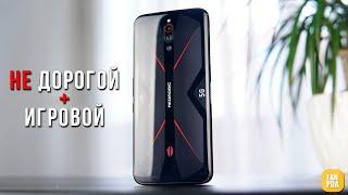 NUBIA RED MAGIC 5G - ОБЗОР И ТЕСТИРОВАНИЕ ИГРОВОГО СМАРТФОНА