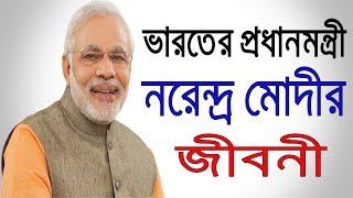 bangla biography