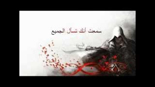 Christina Perri - Jar Of Hearts مترجمه