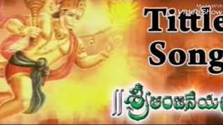 Sri_Anjaneyam  Serial Song 02