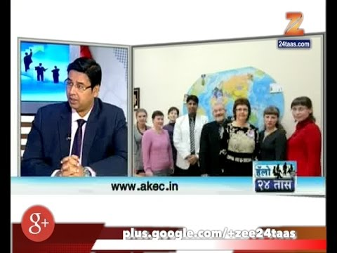 Hello 24 Taas | Dr Amit Kamle | On MBBS In Russia | 12th May 2017