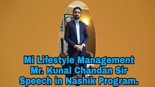 Mi Lifestyle Management Mr. Kunal Chandan Sir Speech in Nashik Program. (Hindi)