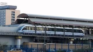 Moscow Monorail 07.05.2011(Moscow Monorail System. Camera used: Canon PowerShot SX130 IS. Московская монорельсовая система, видео снято у Останкинского пруда., 2011-05-07T22:06:42.000Z)