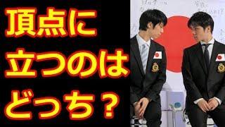 【宇野昌磨】最強のジャンプ構成で羽生結弦との金メダル争いに挑む!平...