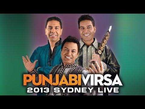 Punjabi Virsa 2013 Sydney Live | Full Length | Waris, Kamal & Sangtar