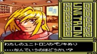 Kikou Seiki Unitron [機甲世紀 ユニトロン] Game Sample - NeoGeo Pocket Color