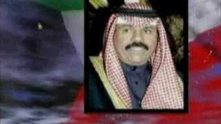 اوبريت احبك يا كويت الجزء1      national kuwaiti song part 1 of 2
