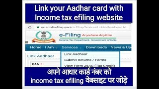 Link your aadhar with income tax efiling website_MoX