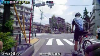 世田谷通り3(和泉多摩川→三軒茶屋)×2倍速