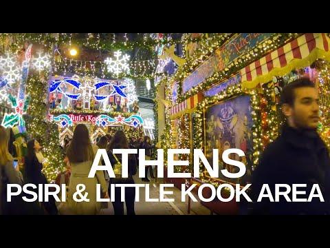 [4K] Athens Neighborhood Tour (2019) - Little Kook Athens Christmas Lights