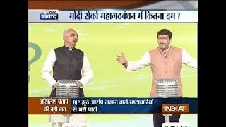 BJP MP Manoj Tiwari loses his cool over controversial remark by Akhilesh Pratap Singh