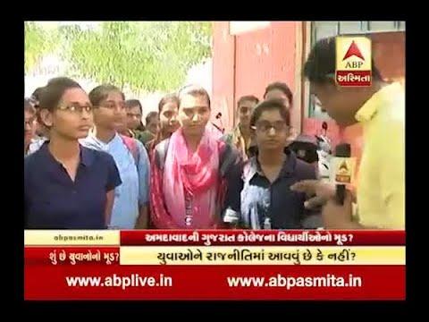Shu Chhe Yuvano No Mud ? Debate With Ahmedabad Gujarat Collage's Student