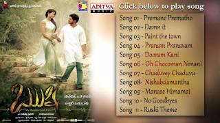 Rushi Songs Jukebox - Arvind Krishna, Supriya Shailaja, Ravi Prakaash