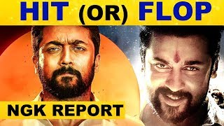 Is Suriya's NGK film Successful Or Defeat