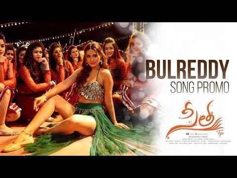 BulReddy Video Song Promo | Sita | Payal Rajput | Bellamkonda Sai Sreenivas | Kajal Aggarwal