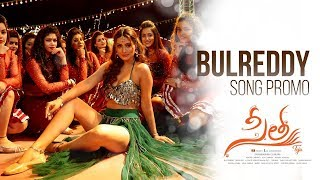 BulReddy Song Promo   Sita   Payal Rajput   Bellamkonda Sai Sreenivas   Kajal Aggarwal