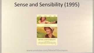 Sense and Sensibility - Movie Title in Japanese