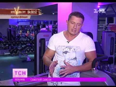 Новости Украины на 1+1 - Рубрика -