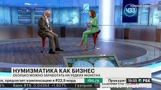 Сколько и каких СТАРИННЫХ монет можно купить на 1500 рубелей?!